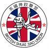 British Shuai Jiao Union logo